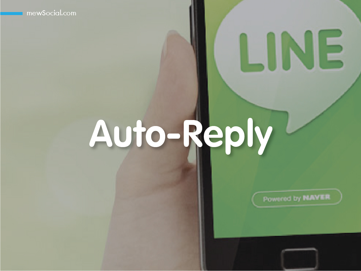 Line at Auto-Reply