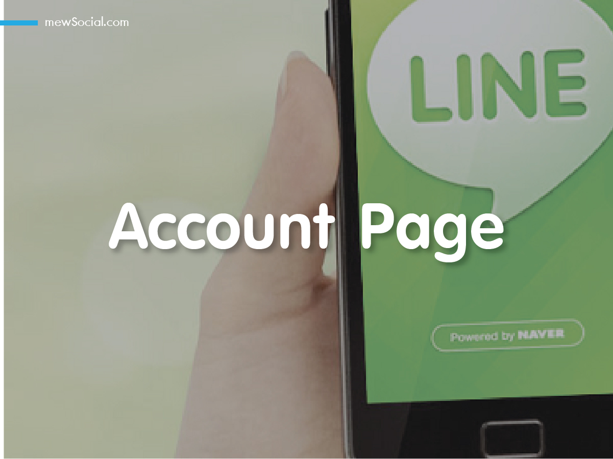 Line at Account Page