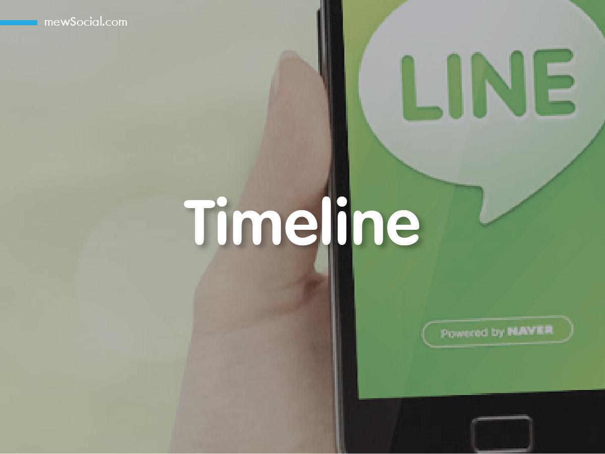 Line at Timeline