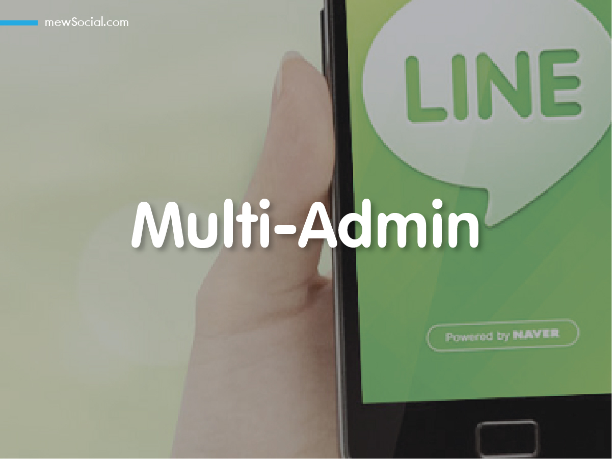 Line at Multi-Admin