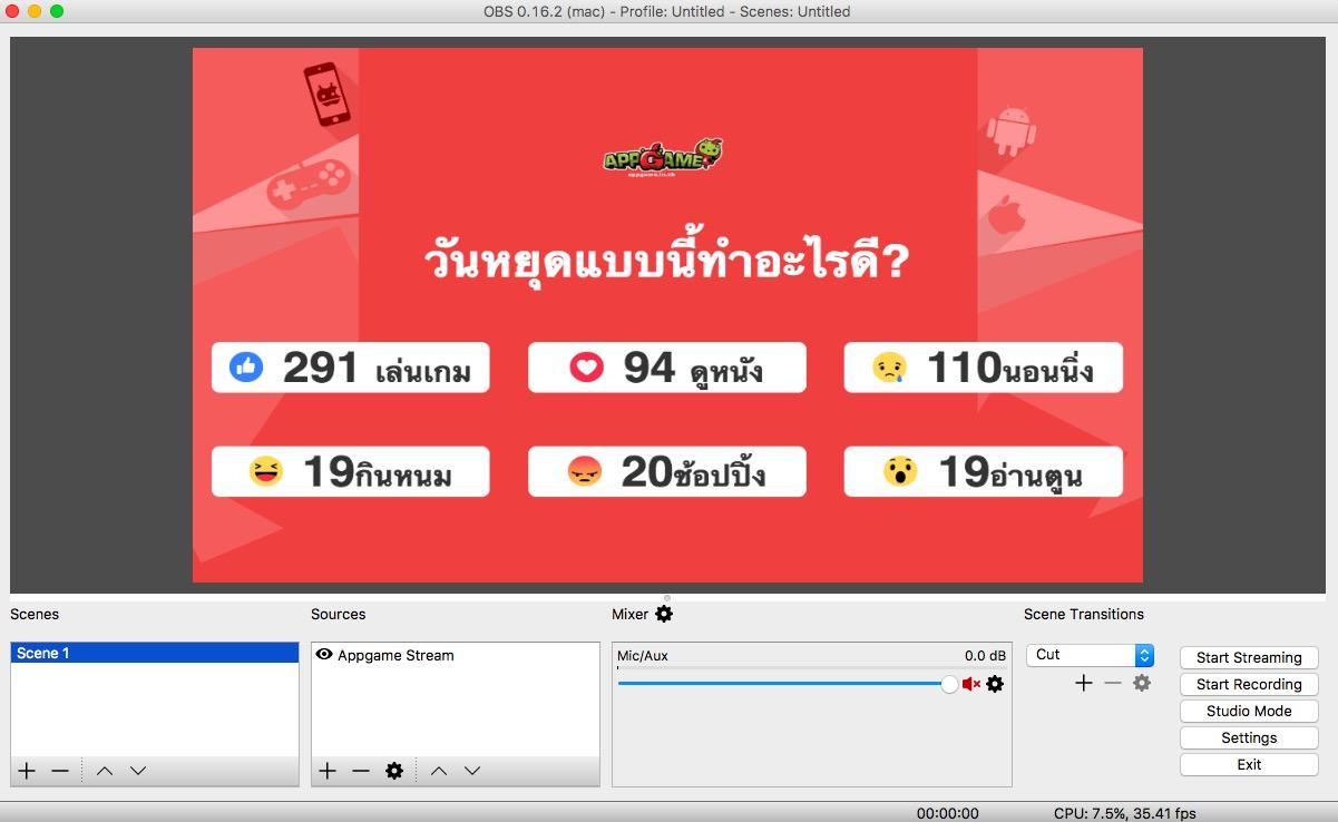 ขั้นตอนการสร้าง Real-time Facebook live reaction content
